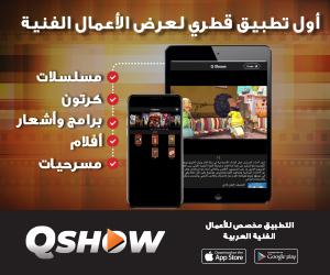qshow