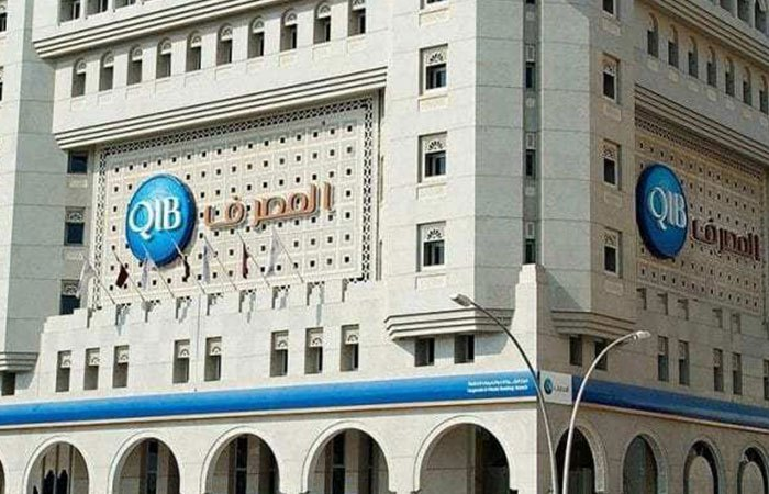 QIB net profit up 9.1 pc to QR750mn in Q1, 2021