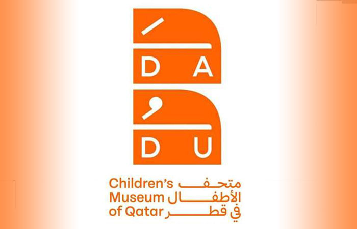 Qatar's first museum for children gets its name: Dadu