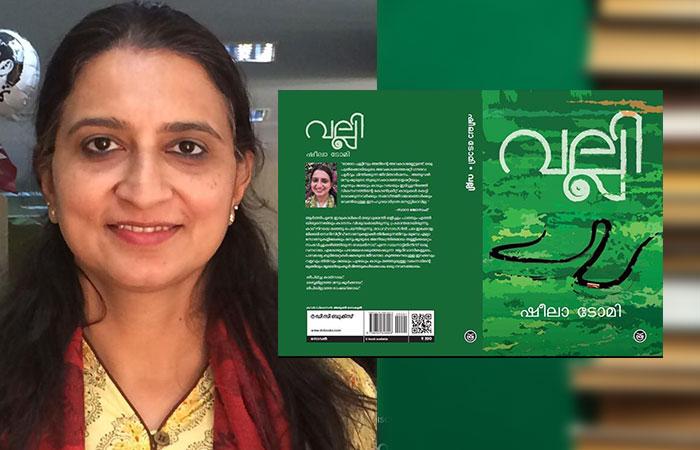 Doha-based Malayalam novelist Sheela Tomy wins prestigious literary award