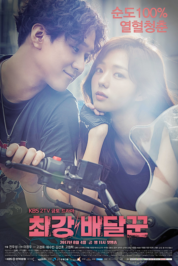 Gunman In Joseon Sub Indo : gunman, joseon, Upbeat, Posters, Determined, Faces, 'Strongest, Deliveryman', Drama, Corner