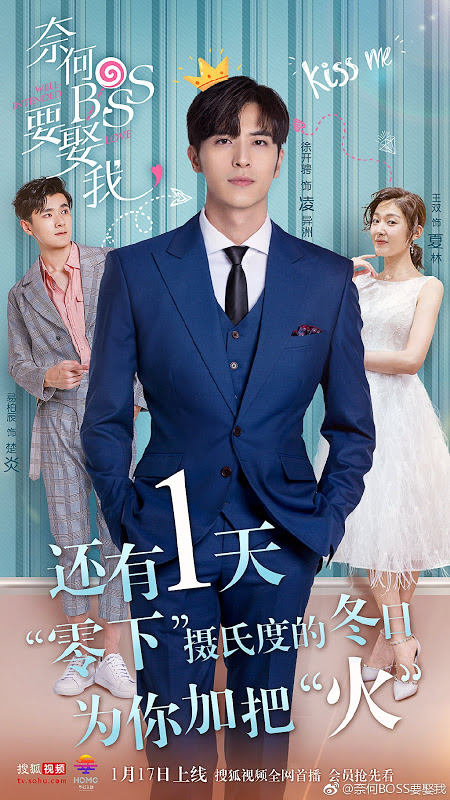Well-intended Love : well-intended, Review:, Intended, Drama, Duchess