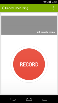 Recordense record menu