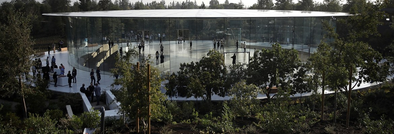 apple campus drone