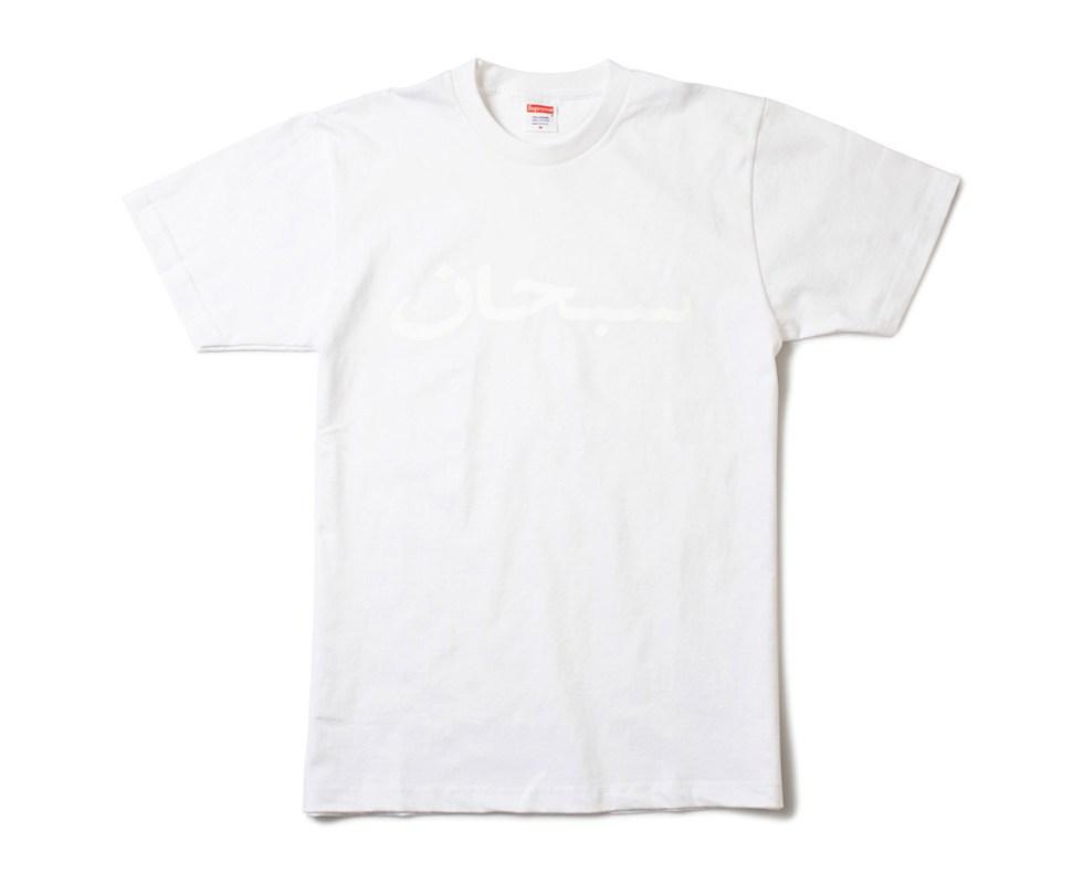"Supreme ""White Arabic Logo"" T-Shirt for the POOL Aoyama"