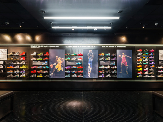 MADISON SQUARE GARDEN - HOUSE OF HOOPS BY FOOT LOCKER