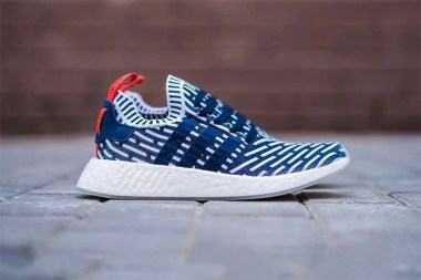 The adidas NMD R2 Gets Two More Colorways