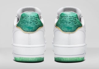 nike-air-force-1-nai-ke-jade-7