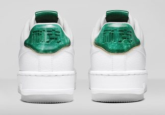 """NIKE's CHINESE NEW YEAR AIR FORCE 1 """"JADE"""" COLLECTION"""