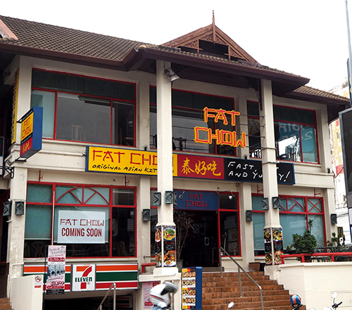 Fat Chow Restaurant in the Night Bazaar in Chiang Mai, Thailand