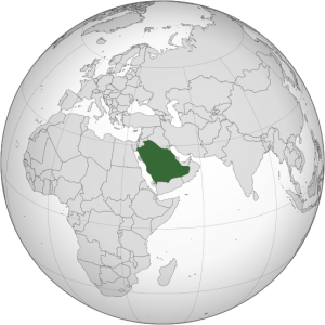 Saudi Arabia - Photo by Keepscases