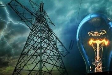 MAN raises alarm over disparity in electricity tariff