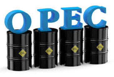 Nigeria's September oil production fell by 1.74m barrels – OPEC