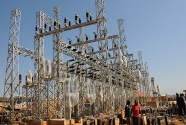 Nigerian Govt Moves to Sell Power Generating Companies, Invites Bids