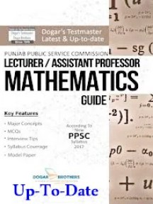 dogar publishers ppsc books free download