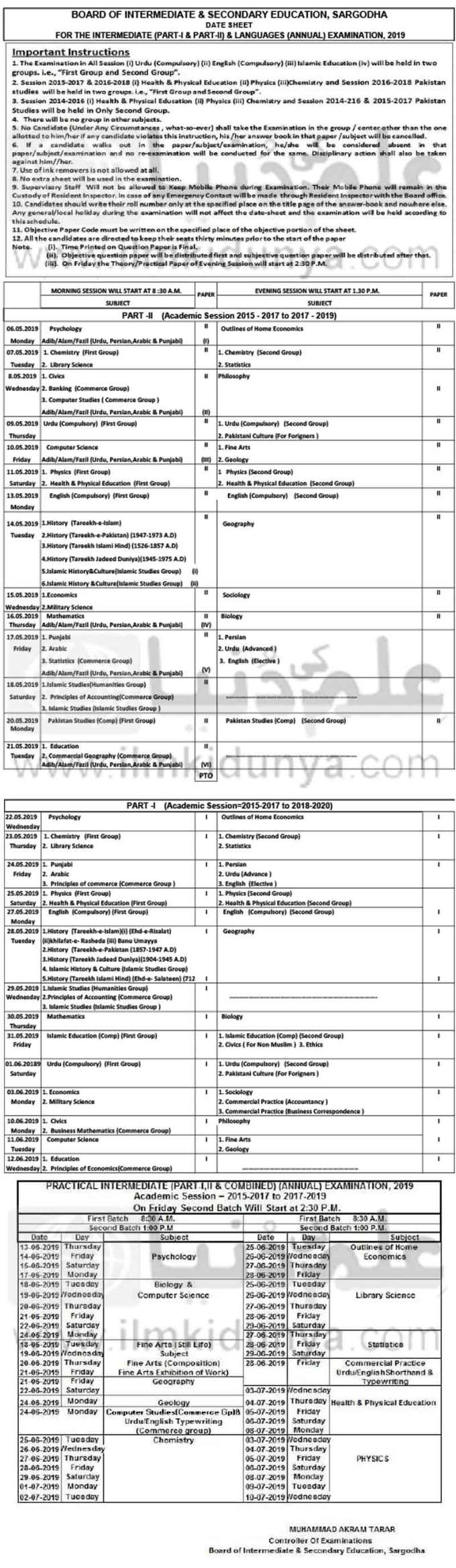 date sheet 2nd year 2019 sargodha board
