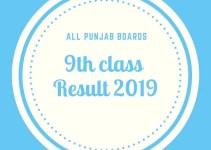 9th class ka result 2019