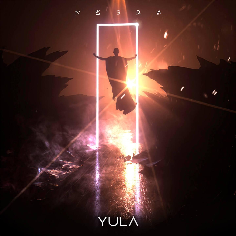 YULA Venus EP