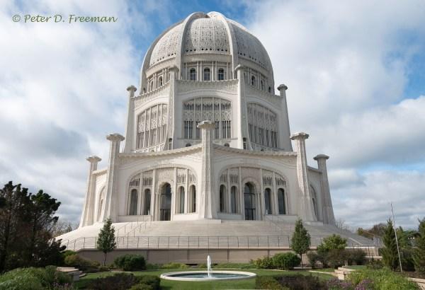 Bahá'í House of Worship