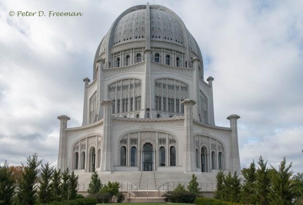 Bahá'í Sacred Space