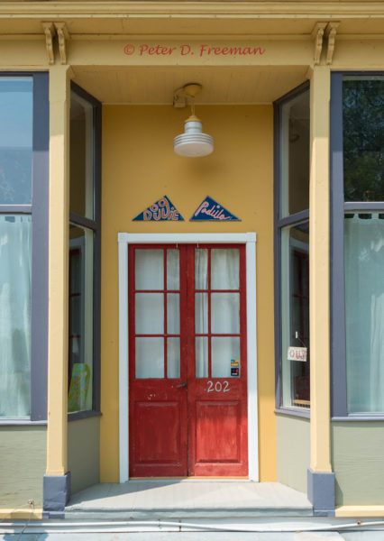 Artist's Entrance