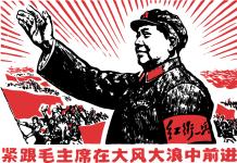Mass Killings Under Mao