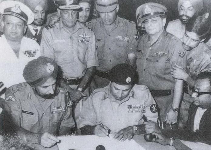 East Pakistan War 1971