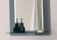 Bathroom Mirror With Shelf Attached