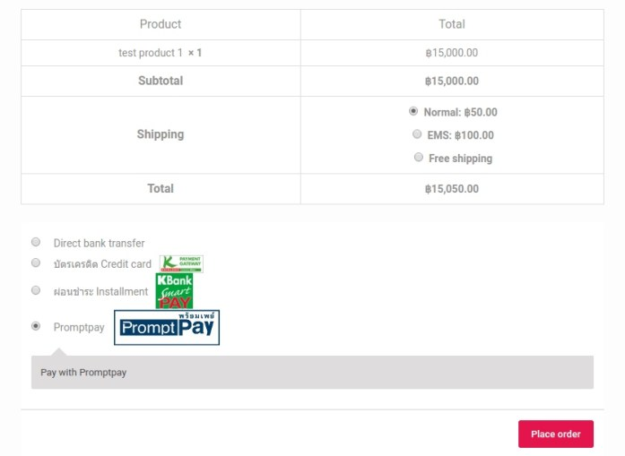 Thai Promptpay Woocommerce Plugin: checkout payment selection