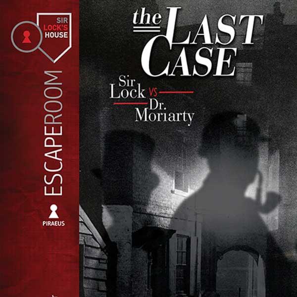 Sir Lock - The Last Case
