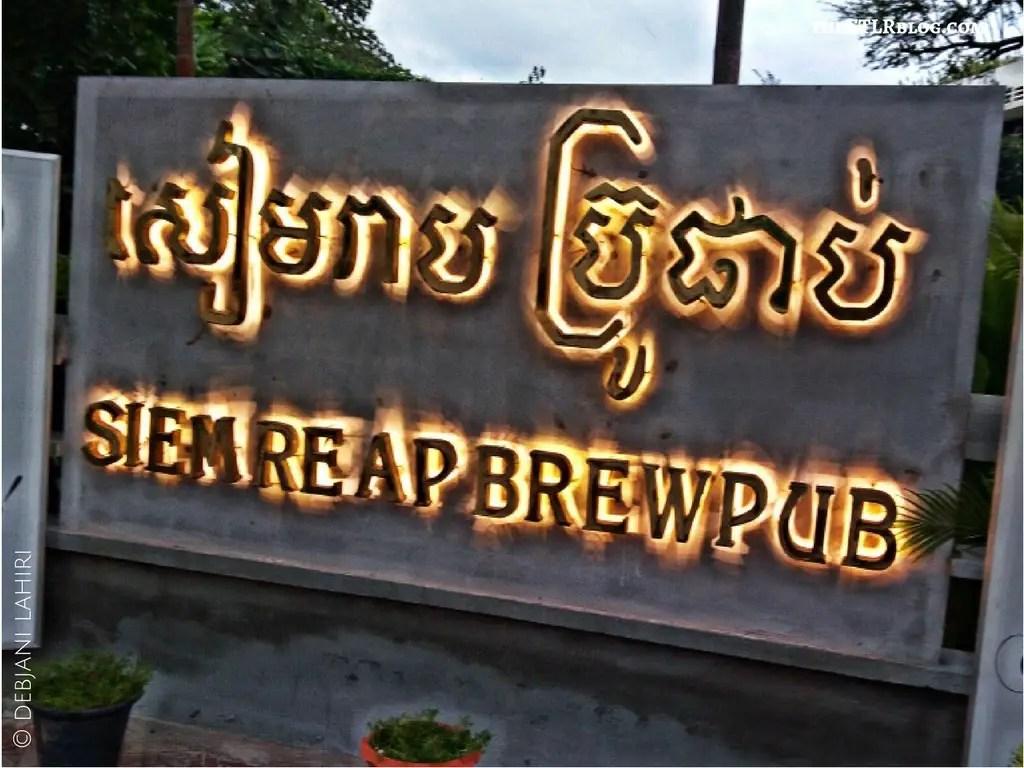 Siem Reap Brew Pub Microbrewery