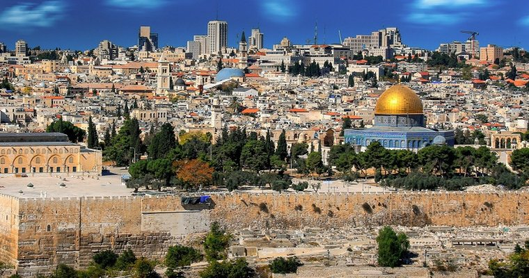 The 7 Day Israel Itinerary