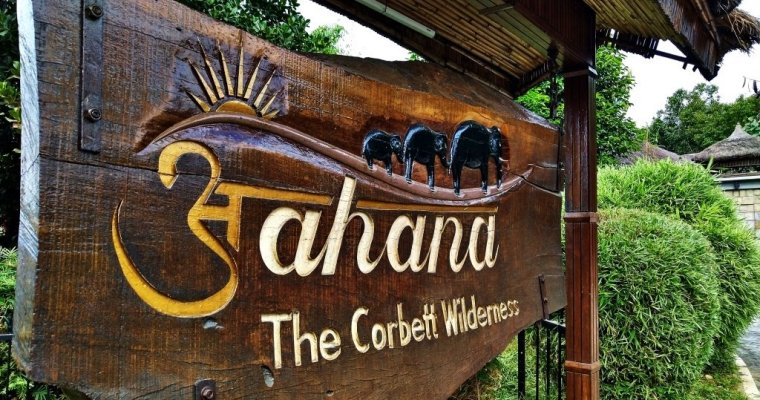 Aahana – The Corbett Wilderness | A Property Review