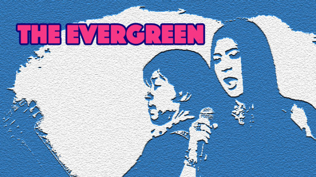 cropped-the-evergreen-fb-cover2.png