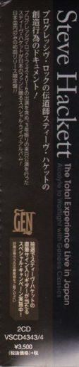 sh-live-in-japan-ex-obi-1