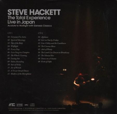 sh-live-in-japan-ex-rear