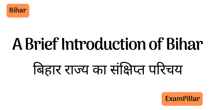 A Brief Introduction of Bihar
