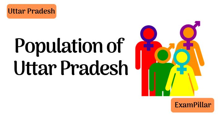 Population of Uttar Pradesh