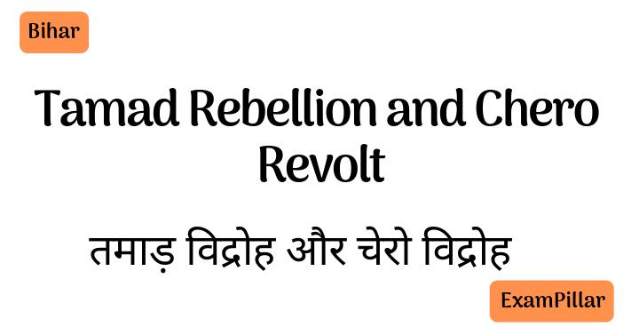 Tamad Rebellion and Chero Revolt
