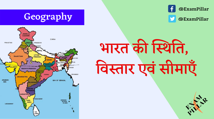 India's Status Expansion and Boundaries