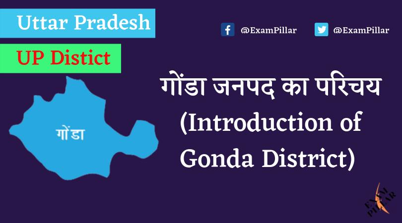Gonda District of Uttar Pradesh (U.P.)