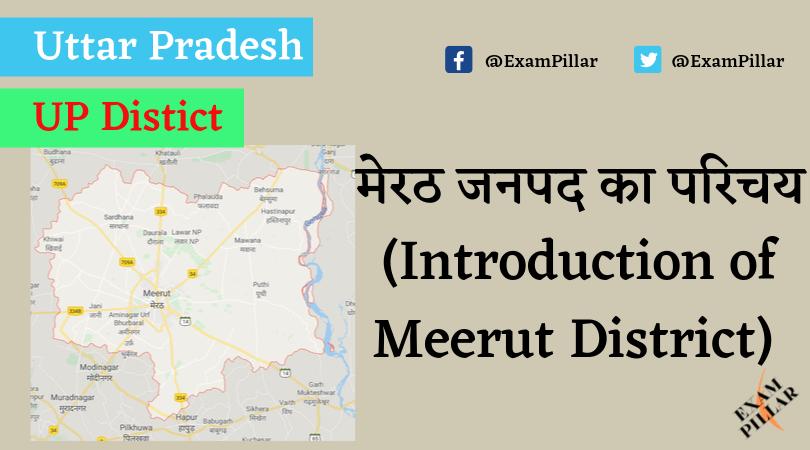 Meerut District of Uttar Pradesh