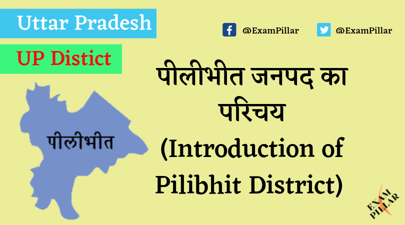 Pilibhit District of Uttar Pradesh (U.P.)