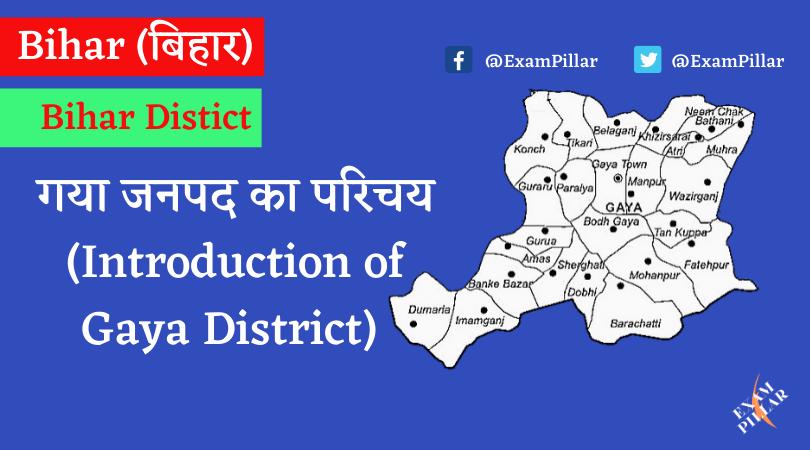 Introduction of Gaya District
