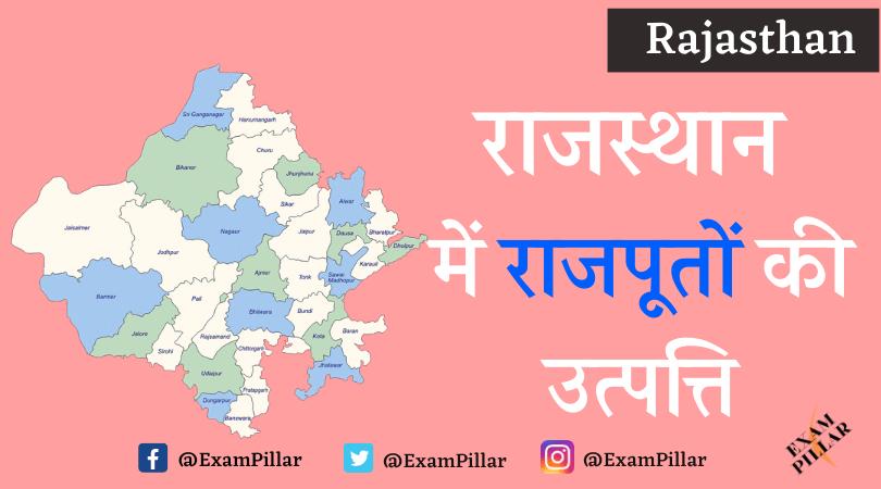 Origin of Rajputs in Rajasthan