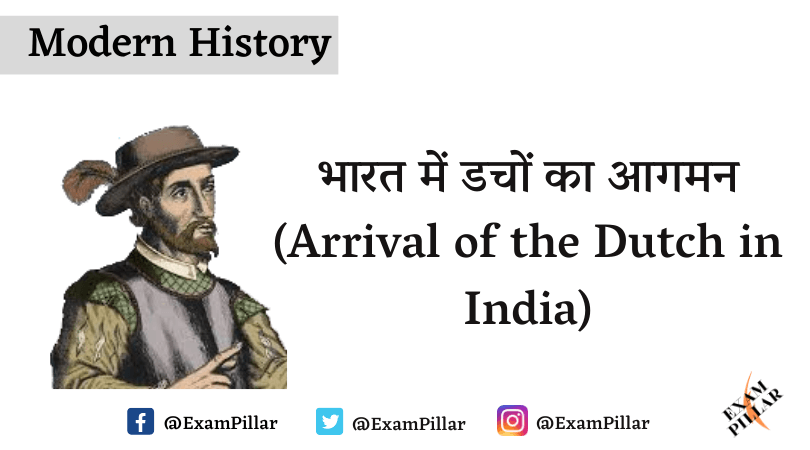 Arrival of the Dutch in India