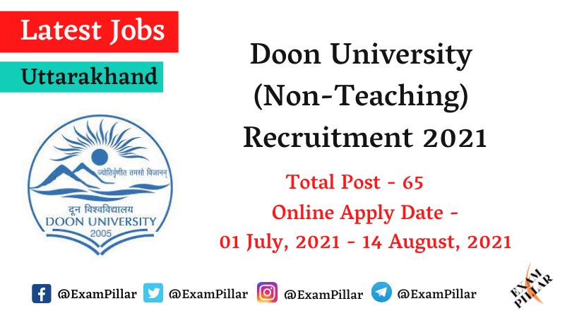 Doon University Non teaching Recruitment 2021