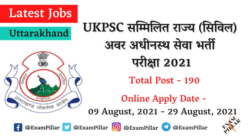 UKPSC Combined State (Civil) Lower Subordinate Service Examination - 2021