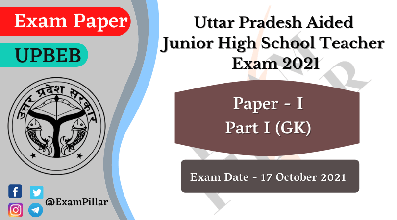 UP Junior Aided Selection Exam 17 Oct 2021 Paper I (Part I - G.K.) Answer Key