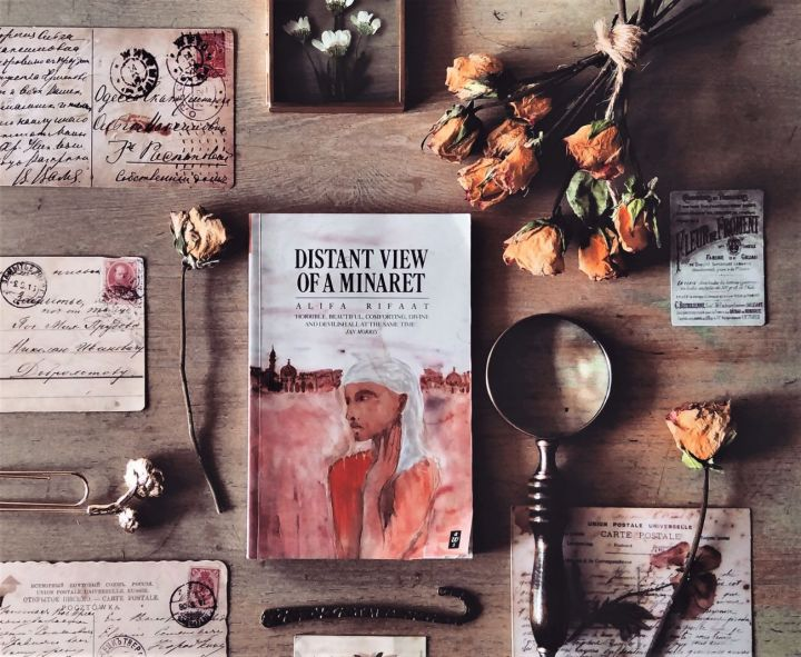 Distant View of A Minaret by Alifa Rifaat | Book Review